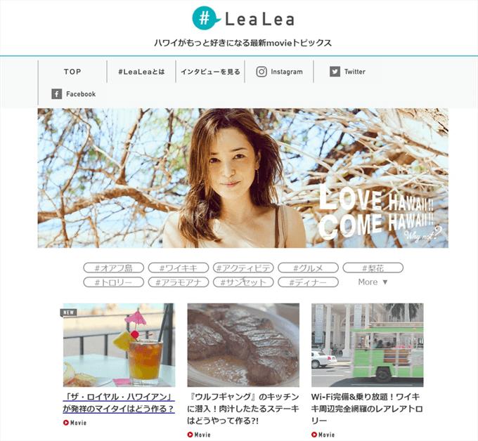 lealea_R