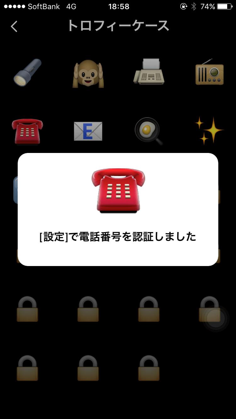 snapchat_function12